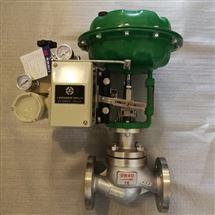 ZJHP-16K气动薄膜单座调节阀
