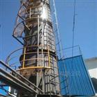 hc-20190623廊坊昊诚烟气脱硫塔节能环保效率高