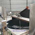 小型鱼豆腐油炸机供应