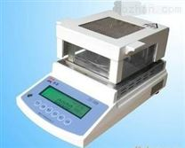 全自動微量水分測定儀