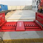 十堰工地洗轮机环保清洁能力好的设备