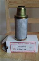 神钢挖掘机油水分离器滤芯 LS02P0102R100