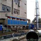 催化燃烧生产厂家