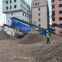 移動大型建筑垃圾處理設備轉場作業多快好省