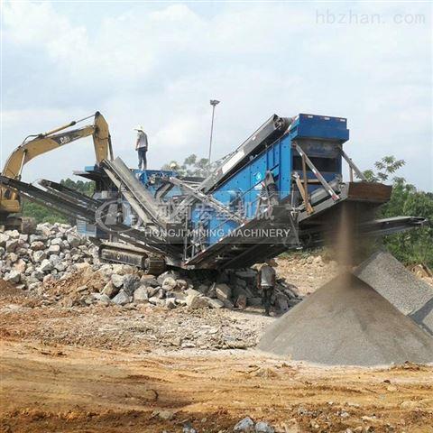 简易小型移动破碎站 50吨废料处理设备