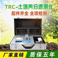 YT-TRC土壤微量元素检测仪品牌