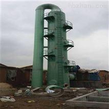 来宾燃煤锅炉脱硫塔促销价格品质如一
