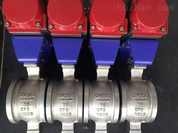 RV200D1-16P31Y31E-ZS气动对夹V型球阀