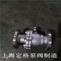 Q41W-16RL不锈钢硬密封球阀