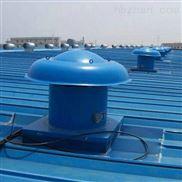 明聯屋頂排煙風機