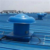 明联屋顶排烟风机