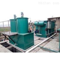 废旧塑料清洗污水处理设备出水达标耗能低