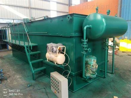 再生塑料清洗污水处理设备诸城广盛源