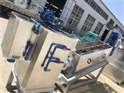 污泥压滤机移动污泥脱水机化工厂污水处理