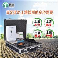 YT-WS土壤水分测定仪哪家好