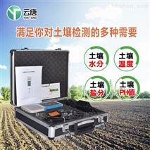 土壤水分测定仪哪家好