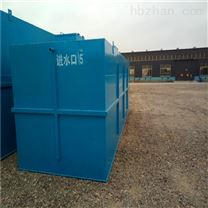 安阳市地埋式一体化污水处理设备