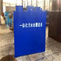 小型MBR膜一体化污水处理设备