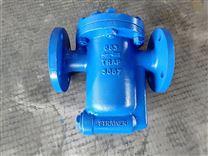 種型浮子式蒸汽疏水閥