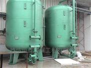 除铁锰过滤器 厂家供应