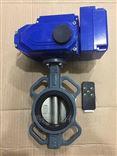 D971X/D971F电动调节型蝶阀