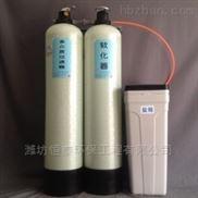 软水过滤器加工生产