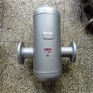 鑄鋼AS汽水分離器  DN40  50 65