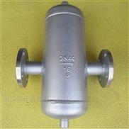 挡板式AS汽水分离器  DN300  350  400