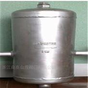 挡板式AS汽水分离器  DN150  200 250