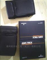 艾默生手操器TREXLFPKLWS3S