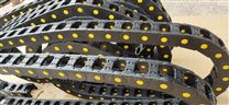 穿线束线耐磨损塑料拖链优质供应商
