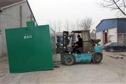 陕西铜川城镇污水处理设备