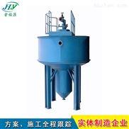 旋转钟式除砂机污水处理砂水分离设备
