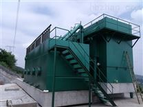 广西贺州市一体化净水设备原理图