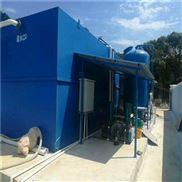 小型生活污水处理站设备