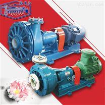 耐腐蚀UHB-UF/UP卧式料浆泵 工业污泥离心泵