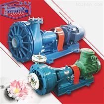 UHB-UF/UP耐腐蚀UHB-UF/UP卧式料浆泵 工业污泥离心泵