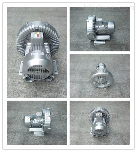 清洗设备专用曝气漩涡气泵 鼓泡高压风机