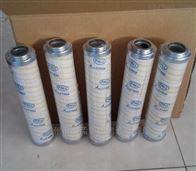 HC9601FDP8H颇尔液压滤芯