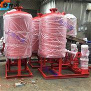 ZW-II-Z-A-消防增压稳压供水设备