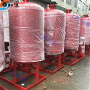 ZW-II-Z-D-稳压供水设备,增压稳压设备,消防稳压泵型号