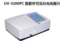 UV-5200PC 型紫外可見分光光度計