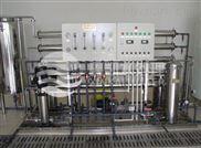 饮用反渗透纯水设备