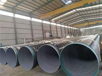 大口径普通级3pe防腐钢管快速发货