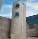 废气除尘设备玻璃钢洗涤塔喷淋塔
