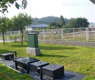LYYTH60村庄改建生活污水处理设备