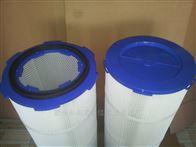 粉末回收除尘滤筒
