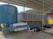 食品废水处理溶气气浮机