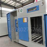 喷漆房uv光解处理设备 光氧催化废气净化器