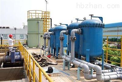 面议台州 发电厂污水处理设备 诸城广盛源